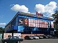 Прага (кинотеатр, Москва).jpg