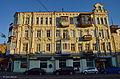 Прибутковий будинок купця Зиваля. Збудований 1899 року за проектом архітектора Брадтмана.jpg