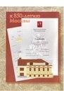 Проект колористического паспорта. 1996-1997 гг..pdf