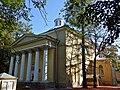 Пушкин, ул. Дворцовая, 15, Католическая церковь Святого Иоанна Крестителя.jpg