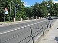 Пушкин. Павловский мост.jpg