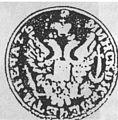 Пячатка Мінскай мячэці 1859.jpg