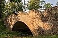 Руинный мост - вид из оврага.jpg