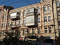 Саксаганського вул., 22; Київ.JPG