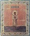 Святой мученик Гавриил Слуцкий.jpeg