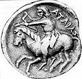 Скіфська монета із зображенням царя Атея.jpg