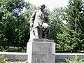 Тарас Шевченко 1.jpg