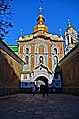 Троїцька надбрамна церква Києво-Печерської Лаври 1.jpg