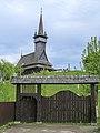 Церква Нижня Апша 1.jpg