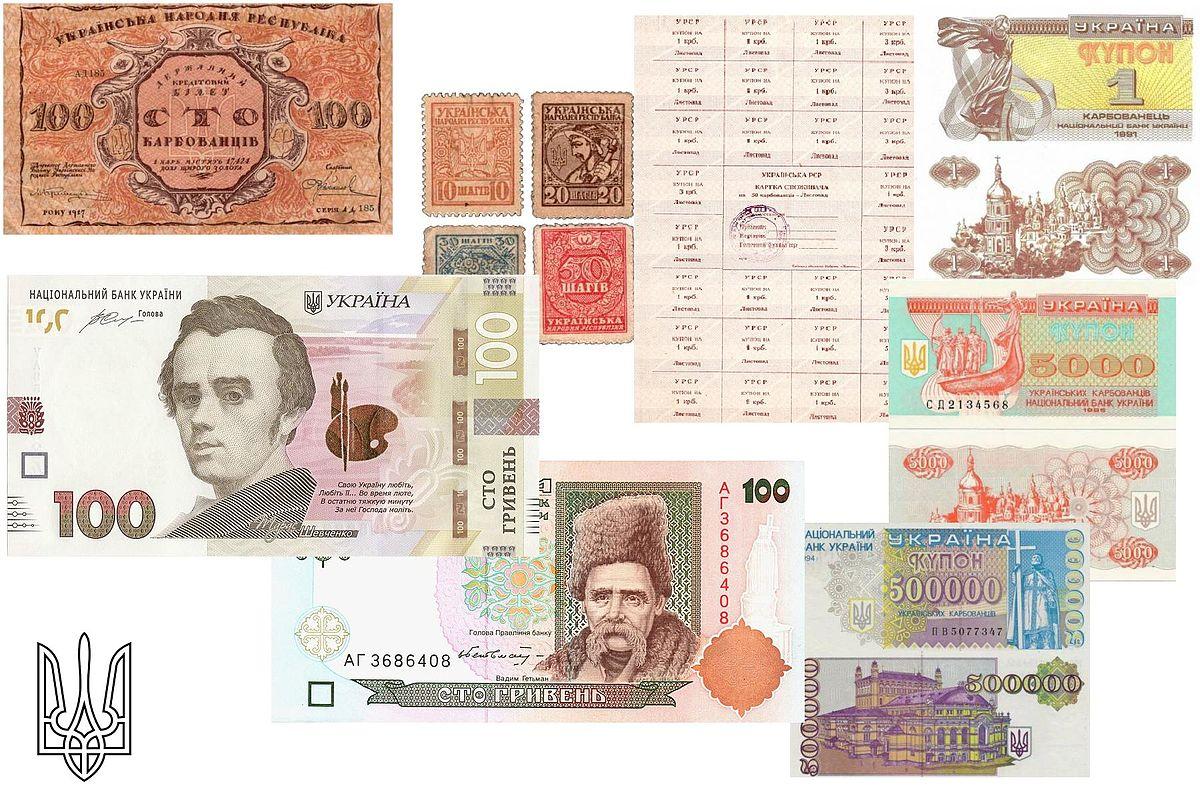 Википедия история возникновения денег монеты ост индийской компании