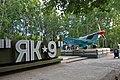 Як-9.jpg