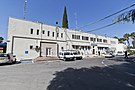 מפקדת מחוז המרכז ותחנת רמלה של משטרת ישראל