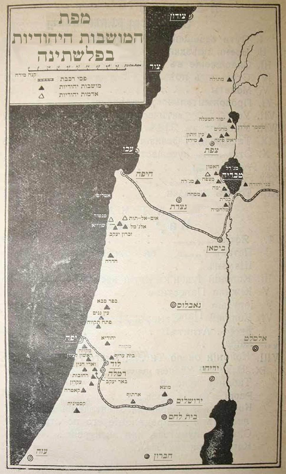 מפת המושבות היהודיות