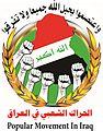 شعار الحراك الشعبي في العراق.jpg
