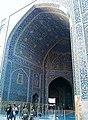 مسجدامام(شاه)اصفهان-21.jpg