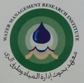 معهد بحوث إدارة المياه 01.png