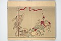 『暁斎百鬼画談』-Kyōsai's Pictures of One Hundred Demons (Kyōsai hyakki gadan) MET 2013 767 23.jpg
