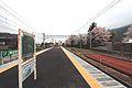三つ峠駅 - panoramio (4).jpg