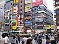 到東京旅遊位置擺錯!Google earth in the controversial photos study.Google Earthには、物議を醸す写真研究)(! - panoramio.jpg