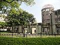 原爆ドーム - panoramio (18).jpg