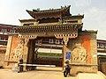 塔爾寺側門 - panoramio.jpg