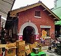 士林市場 Shilin Market - panoramio (1).jpg