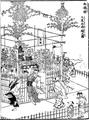 天道念佛踊之圖(江戸名所図会).png