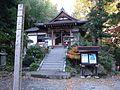 最勝寺 Saishoji - panoramio (2).jpg