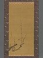 月次絵-Activities of the Twelve Months - (Tsukinami-e) MET DP-14524-004.jpg