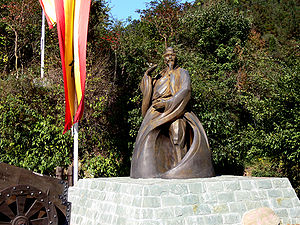 Zhang Sanfeng - Statue of Zhang Sanfeng at the Wudang Mountains