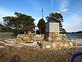 沖の瀬御殿跡地 - panoramio.jpg