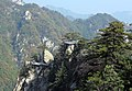 河南 尧山 观景台 - panoramio.jpg