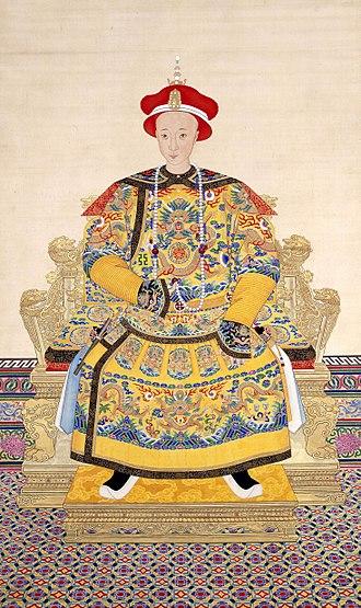 Tongzhi Emperor - Image: 清 佚名 《清穆宗同治皇帝朝服像》