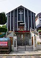 湖口天主堂 Hukou Catholic Church - panoramio.jpg