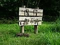 滋賀県多賀町 廃村 保月山里学校 跡 - Panoramio 79859504.jpg