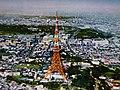 特別展望台(現 トップデッキ)なかった頃の東京タワー.jpg