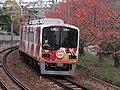 神戸電鉄5000系5001F.jpg