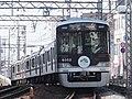 神戸電鉄 6000系6001F(ひょうご北摂ライフHM).jpg
