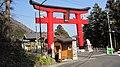 箱根大天狗山神社 - panoramio.jpg
