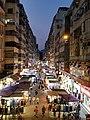 花園街 Fa Yuen Street.jpg