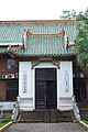 華南理工大學金屬材料科學與工程系院樓.jpg