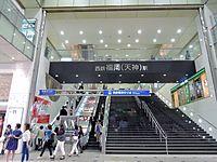 西鉄福岡駅.JPG
