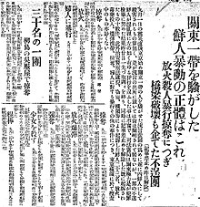 北朝鮮と報道】「報道の自由 ...