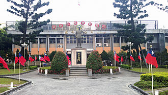 Wufeng District - Wufeng District Office