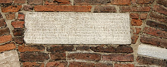 Anselm IV (archbishop of Milan) - Medieval plaque (year 1098) above the entrance to the Atrium of Sant'Ambrogio basilica in Milan, citing Archbishop Anselm.