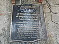 0130Church of Baliuag historical markers, information signs and commemorative plaques 06.jpg