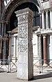 0 Venise, pilier dit de Saint-Jean d'Acre 1.JPG