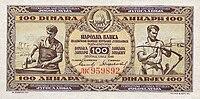 100-Dinara-1946 Front