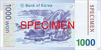 South Korean won - Image: 1000 won serie III reverse