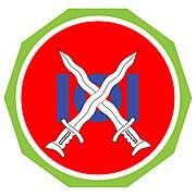 101st Philippine Division Emblem 1941-42.jpg